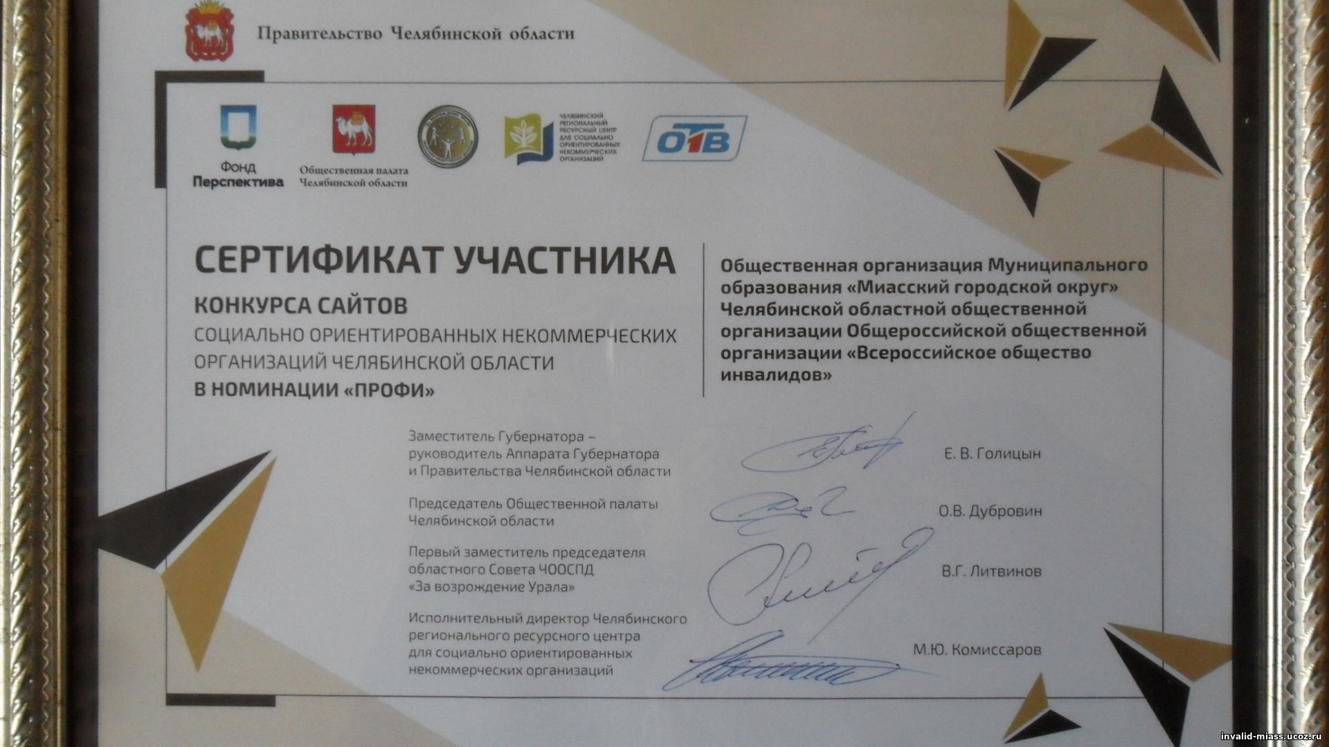 Доска объявлений миасское частные объявления о продаже пиломатериалов леса